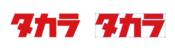 タカラスタンダードの赤いタカラ文字ロゴマーク