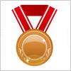 ブロンズメダル(銅メダル)のイラスト
