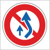 追い越し禁止を表す道路標識