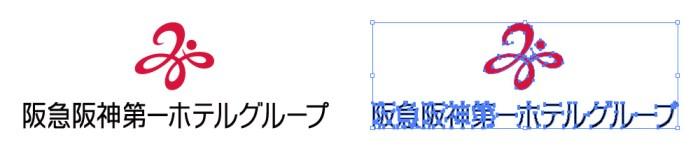 阪急阪神第一ホテルグループのロゴマーク
