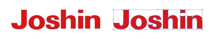 上新電機(Joshin)のロゴマーク