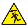 天井の凹凸・低さの頭上注意を促すアイコン標識マーク