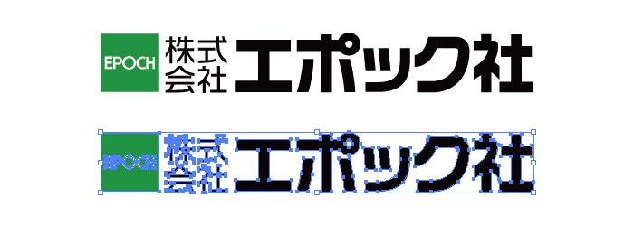 エポック社(EPOCH)のロゴマーク