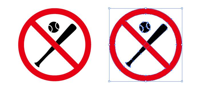 バット 野球ボール 野球 禁止標識アイコンイラスト