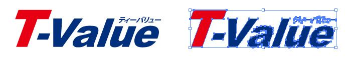 ティー・バリユー(T-Value)のロゴマーク
