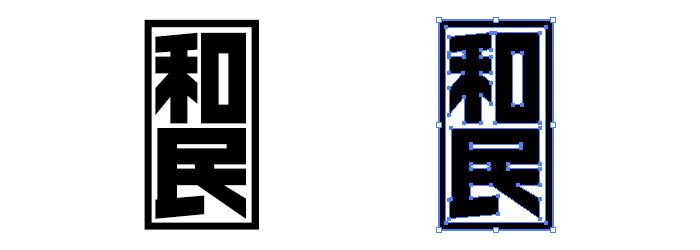 居酒屋チェーン、和民(わたみ)のロゴマーク