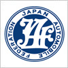 JAF(JAPAN AUTOMOBILE FEDERATION)のロゴマーク