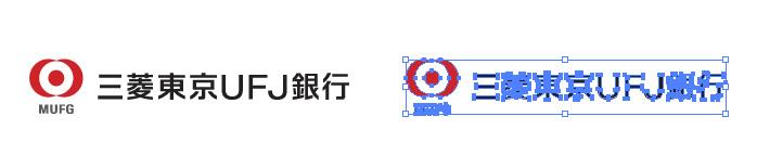 三菱東京UFJ銀行(MUFG)のロゴマーク
