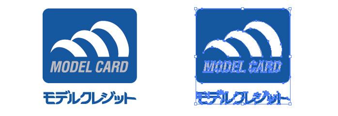 モデルクレジットのロゴマーク