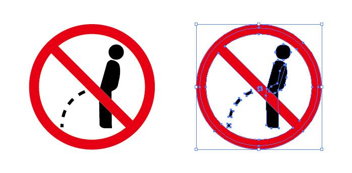 立小便の禁止を表す標識アイコンマーク