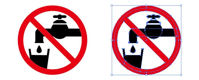 飲料禁止 蛇口 水道 使用禁止を表す注意標識アイコンマーク