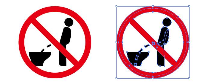 洋式トイレ 洋式便器 立ち小便禁止を表す注意標識アイコンマーク