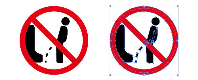 男性用トイレの清潔な使用を促す注意標識アイコンマーク