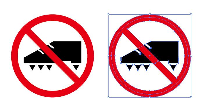 スパイクの利用や歩行禁止を表す標識アイコンマーク