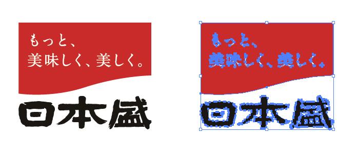 日本盛のロゴマーク