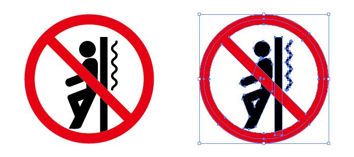 寄りかかり禁止の注意標識アイコンマーク