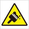 ペンキ塗りたて注意を表す標識アイコンマーク