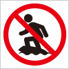 サーフィン禁止を表す標識アイコンマーク