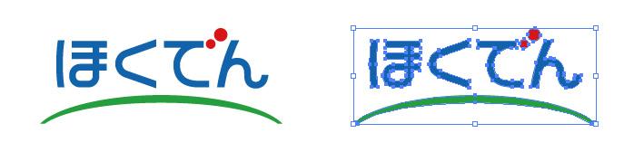 北海道電力(ほくでん)のロゴマーク