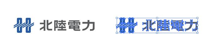 北陸電力のロゴマーク