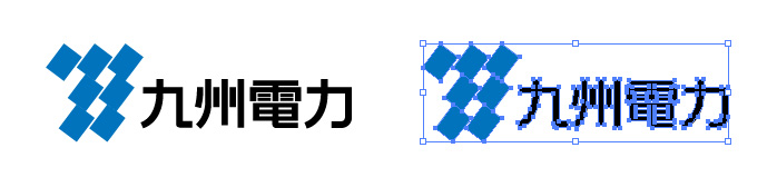 九州電力のロゴマーク