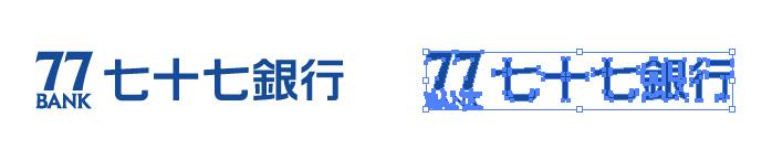 七十七銀行のロゴマーク