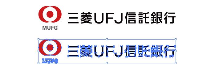 三菱UFJ信託銀行のロゴマーク
