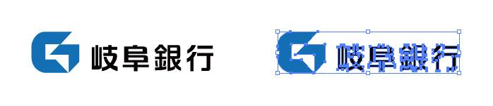 岐阜銀行のロゴマーク