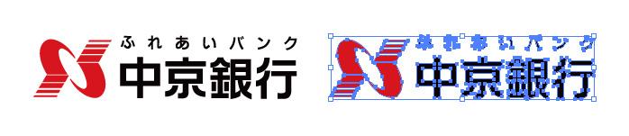中京銀行のロゴマーク