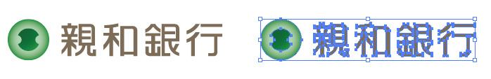 親和銀行のロゴマーク