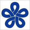 福岡県のロゴ・シンボルマーク