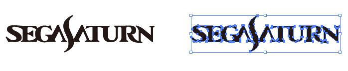 セガサターン(SEGA SATURN)のロゴマーク