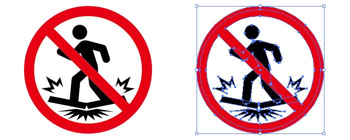 上に登ることや踏付け禁止を表す標識アイコンマーク