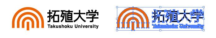 拓殖大学のロゴマーク