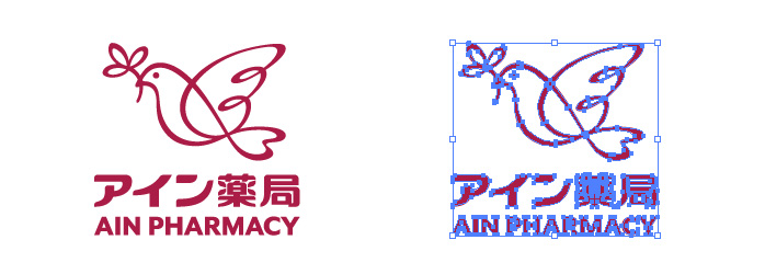 アイン薬局のロゴマーク