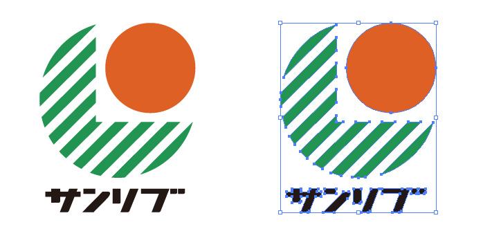 サンリブのロゴマーク