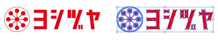 ヨシヅヤのロゴマーク