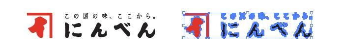 にんべんのロゴマーク
