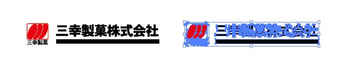 三幸製菓のロゴマーク