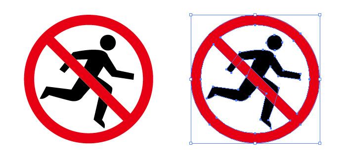 駆込み 駆け込み かけこみ 走る 禁止 標識アイコンマーク