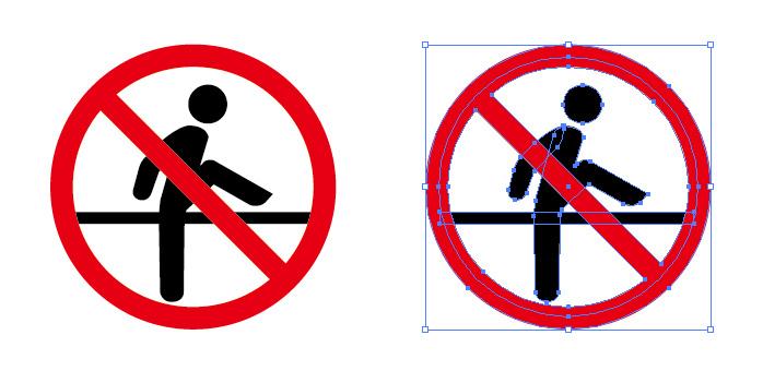 またぎ・登り禁止を表す標識アイコンマーク