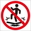 飛び跳ね・ジャンプ禁止を表す標識アイコンマーク