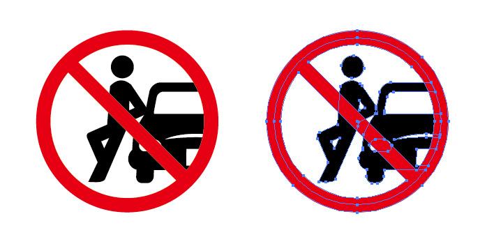 よりかかり(車等)禁止を表す標識アイコンマーク