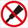 のこぎりの使用禁止を表す標識アイコンマーク