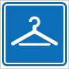 試着室を表す案内標識アイコンマーク