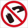 空き缶(捨てる)禁止を表す標識アイコンマーク