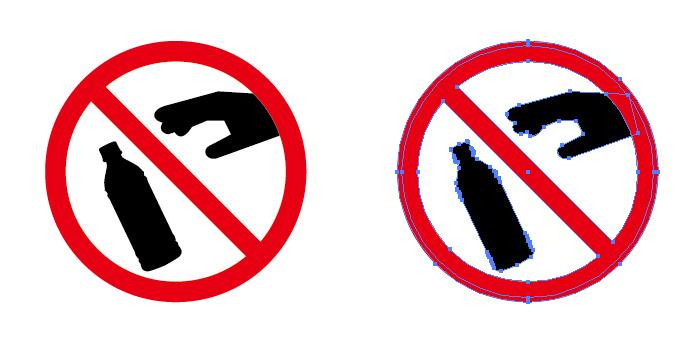 空きペットボトル(捨てる)禁止を表す標識アイコンマーク