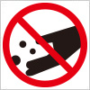 餌やり禁止を表す標識アイコンマーク
