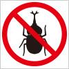 昆虫採集等の禁止を表す標識アイコンマーク