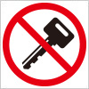 施錠禁止を表す標識アイコンマーク